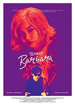 Trailer Tezuka's Barbara