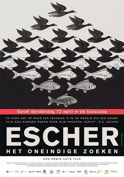 Poster Escher - Viaggio nell'infinito