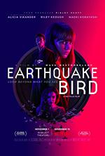 Trailer Dove la Terra Trema