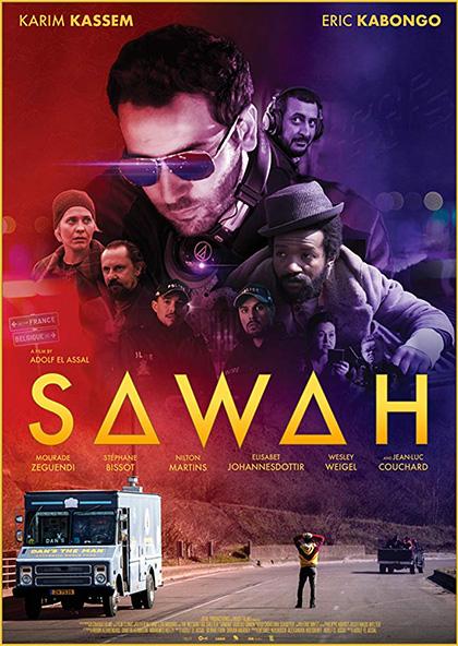 Trailer Sawah