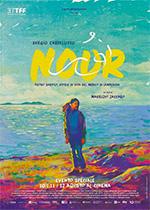 Trailer Nour