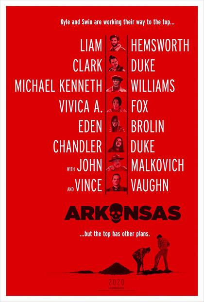 Trailer Arkansas