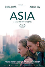 Poster Asia  n. 1
