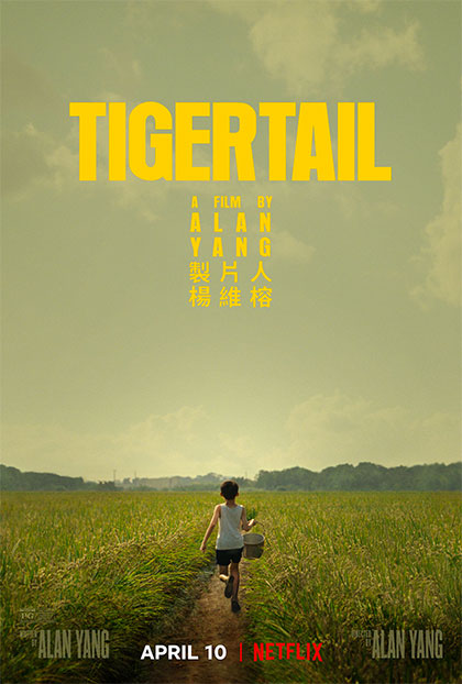 Trailer Tigertail