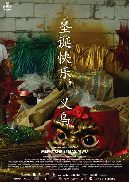 Trailer Merry Christmas, Yiwu