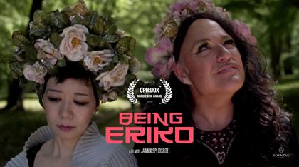 Trailer Being Eriko