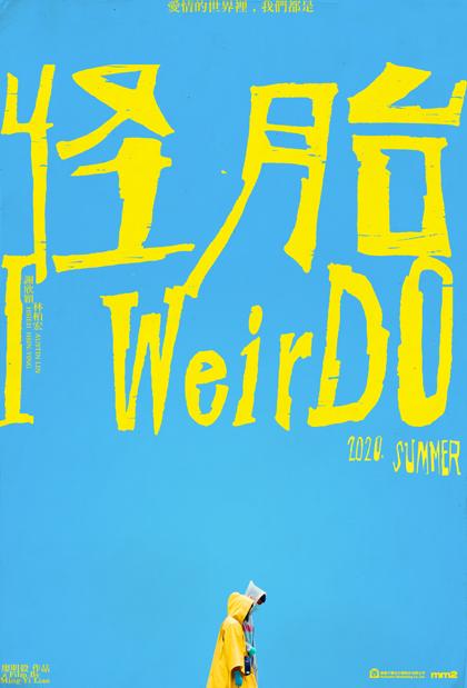 Trailer I WeirDO