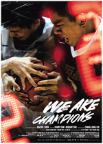Trailer We Are Champions