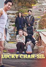 Trailer Lucky Chan-sil