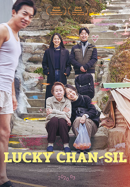 Poster Lucky Chan-sil