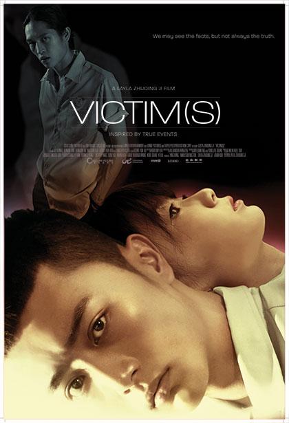 Trailer Victim(S)