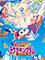 Poster Crayon Shin-chan - Gekitotsu! Rakugakingdom To Hobo Yonin No Yusha