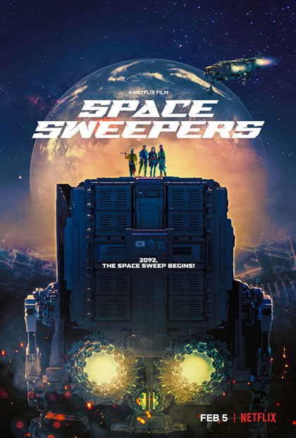 Trailer Space Sweepers