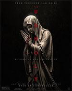 Poster Il sacro male  n. 1