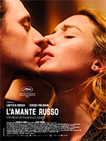 Poster L'amante russo  n. 0
