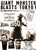 Locandina Tokyo 1960