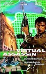 Trailer Cyberjack