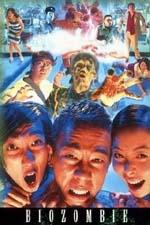 Poster Bio Zombie  n. 0