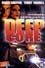 Deep Core 2000