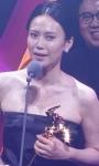 Asian Film Awards, il trionfo di Blind Massage