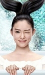 La Cina trema, The Mermaid è il miglior incasso di tutti i tempi