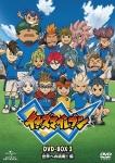 Inazuma Eleven - La squadra delle meraviglie