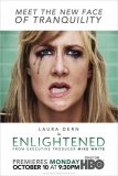 Enlightened - Stagione 1