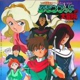 Robin Hood - Stagione 1