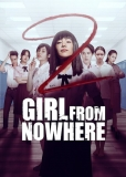 Girl from nowhere - Stagione 1