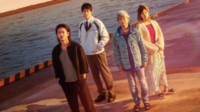 One Night, un family drama che unisce i migliori attori nipponici in attività
